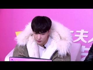 171130 EXO Lay Yixing @ Maple Story 2 Live stream FULL