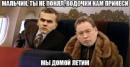 Грачёв Михаил | Санкт-Петербург | 19