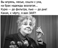 Лєна Крутько фото №5