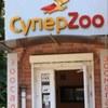 """Магазин """"Супер zoo"""""""