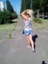 Марина Котюк, 34 года, Корнин, Украина