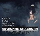 Персональный фотоальбом Анатолия Смирнова