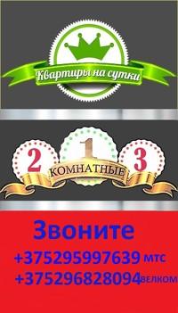 Создание сайтов в полоцке новополоцке создания сайта на дримвивере