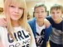 Личный фотоальбом Богдана Семёнова