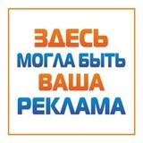Работа для девушек в димитровграде работа йошкар ола вакансии для девушек