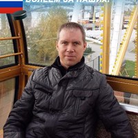 Меньшиков Владимир