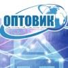 Roman Optovik