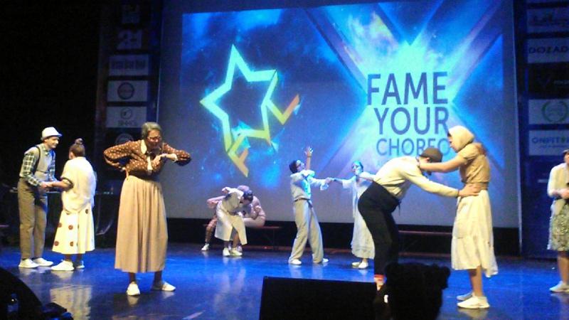 I LIKE THAT    Fame your choreo 2016