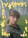 Даша Товпеко