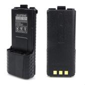 Аккумулятор BL-5L 3800mAh