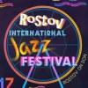 Novosti Jazz