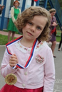 Ольга Рубель фотография #41
