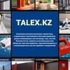 Talex Trade