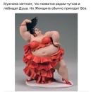 Можаева Валерия   Москва   7
