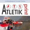 Спортивный магазин WWW.ATLETIK-SHOP.RU