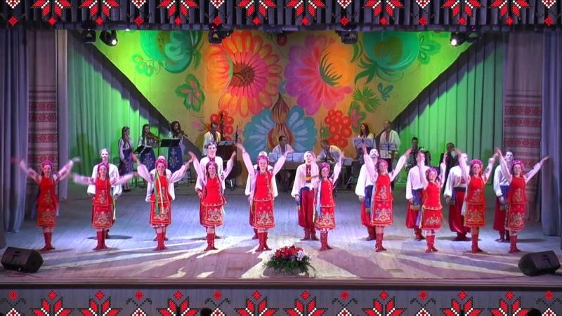 Заслужений ансамбль танцю України Полісянка, та оркестр Наспів. Рівне МБК