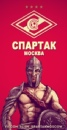 Фотоальбом Александр Спартак