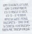 Змиренков Данил   Санкт-Петербург   5