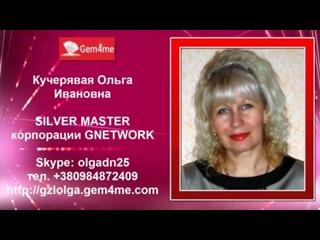 Моя визитка Gem4me