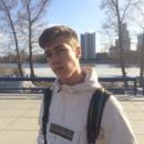 Фотоальбом Лёвы Блажевского