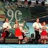 Культура Богучанского района