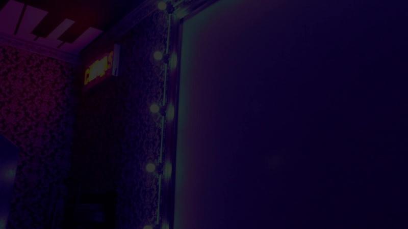 ночной клуб камызяка шар