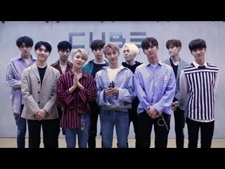170918 Pentagon Message for Fandom School Korea Music Festival 2017