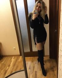 Маряна Прус фото №7