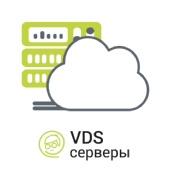 VDS серверы