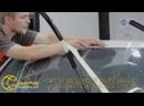 Защита лобового стекла автомобиля бронированием