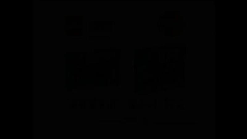 Фейри Тейл Fairy Tail Хвост Феи 54 серия русские субтитры