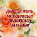 Персональный фотоальбом Надежды Егоровой