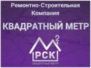 Персональный фотоальбом Михаила Мастерова