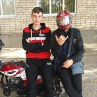 Жека Василевский