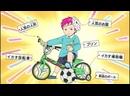 Saiky Kusuo Ep.1 AniDub