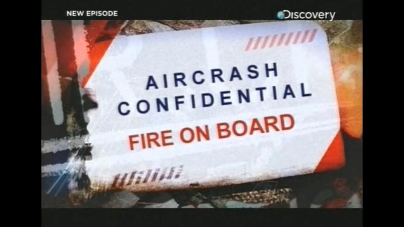 Авиакатастрофы совершенно секретно S01E05 Плохие погодные условия