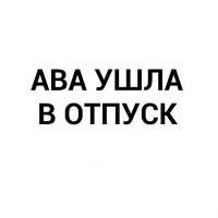 Seryoga Seryoga Rybkin