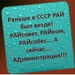 Ресторан «Советский Союз» - Вконтакте