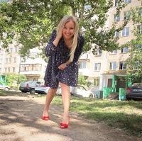 Ирина Леоненко фото №33