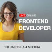 Live Online FrontEnd Developer