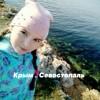 София Каряева
