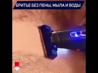 Micro Touch Solo super
