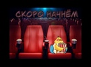 Live АБВГДЕЁЖ