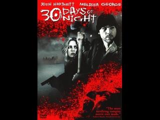 30 Дней Ночи (30 Days of Night)_2007_720p