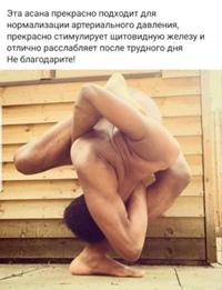 Анна Баранова фото №6