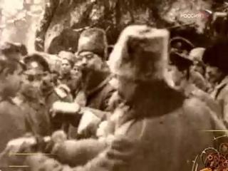 1915 год — Григорий Распутин / Исторические хроники с Николаем Сванидзе