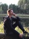 Личный фотоальбом Пашы Кутузова