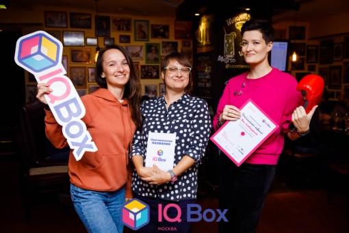 «IQ Box Москва - Игра №56 - 03/03/20» фото номер 62