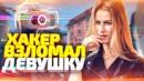 Боробов Егор   Курган   42
