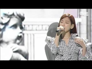 200108 Taeyeon (태연) - Four Seasons (사계)